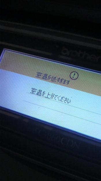 2009122207190000