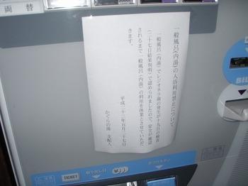 Sp5280107